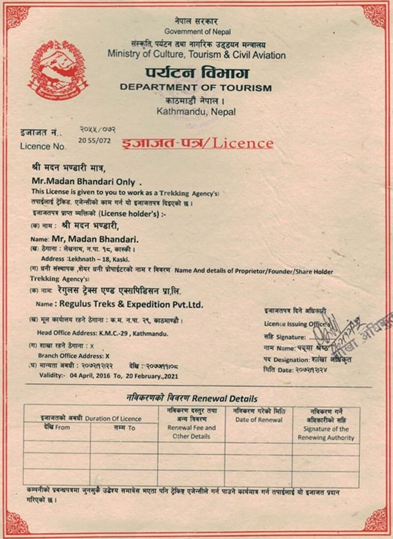 Licence from the Tourism Division, Government of Nepal.