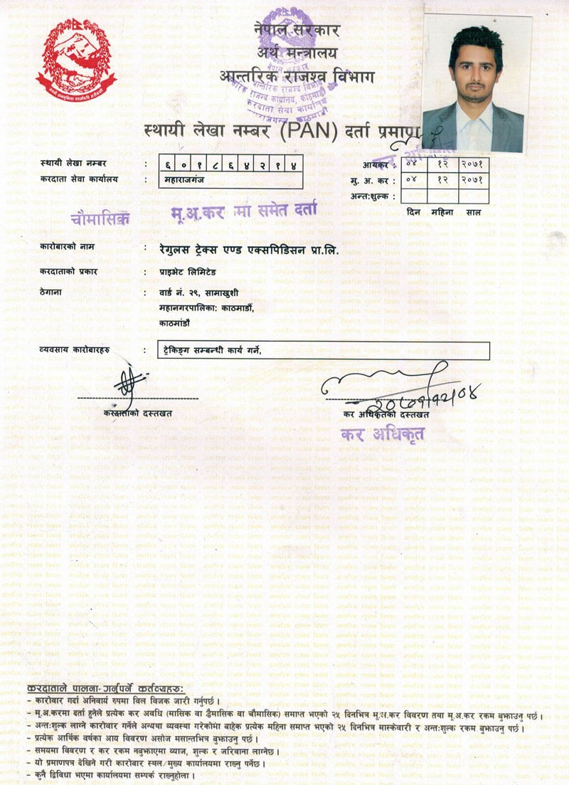 Certificate of permanent Account Number ( PAN), Government of Nepal!